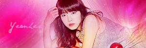 Lee yeonhee by mini0714