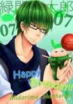 Happy Birthday Midorima Shintarou!