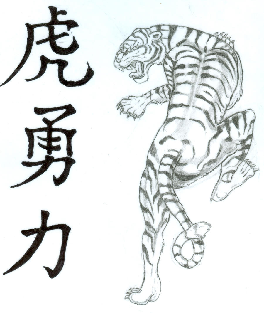 Tiger Tattoo Design by Chidori97 on DeviantArt