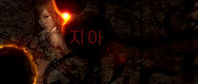 Jia Hot by Ivan-Ju