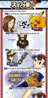 Super Smash Bros Brawl MEME