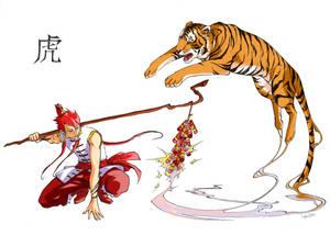 Tiger Year '10