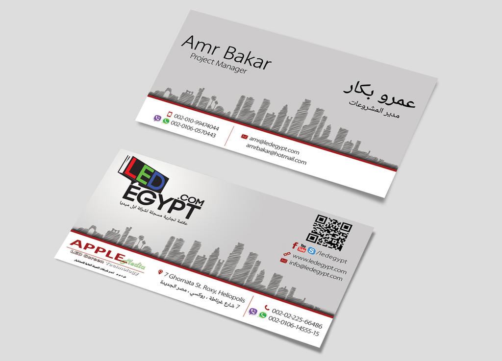 led egypt business cards by shehab eldien on deviantart