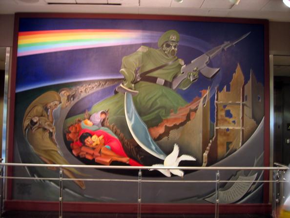Denver Airport Mural