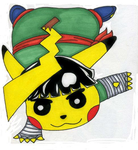 'Rock Lee' Chu By Pikabellechu On DeviantArt