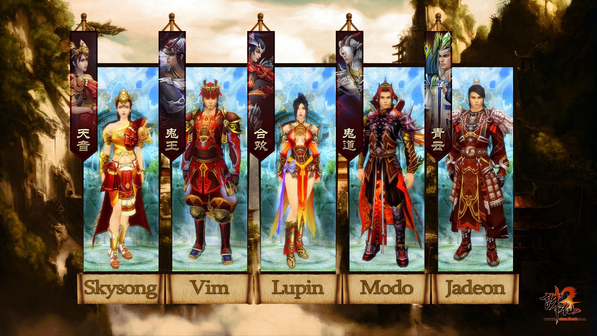 free fantasy wallpaper for computer
