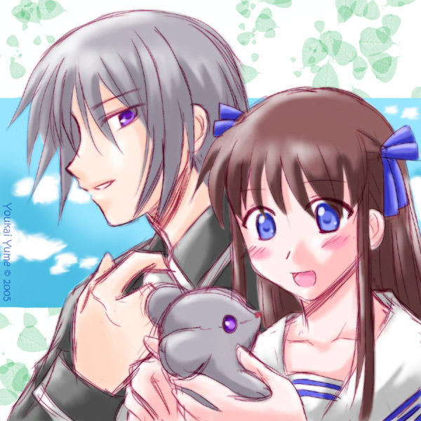 Fruits Basket Where To Watch: For Your Smile By YoukaiYume On DeviantArt