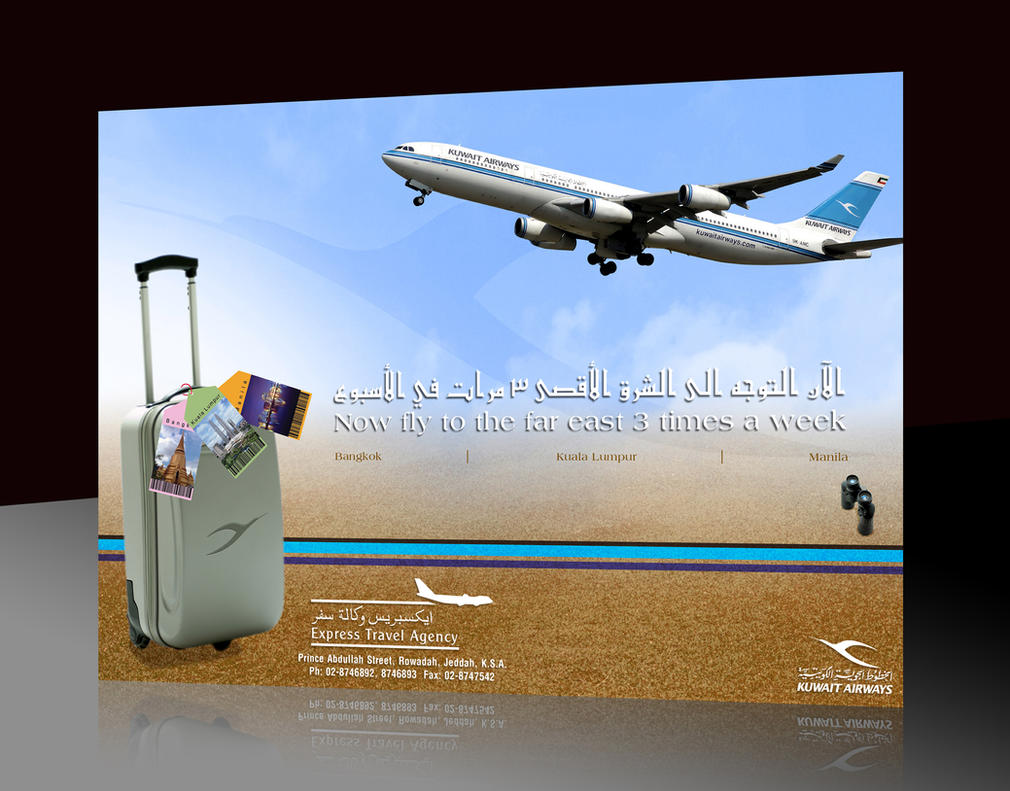 Express Travel Agency Poster By Mansoorfarooqui