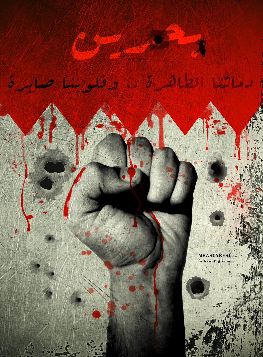 http://fc02.deviantart.net/fs71/f/2011/104/3/6/4_bahrain_by_hmsk11-d3dymdp.jpg