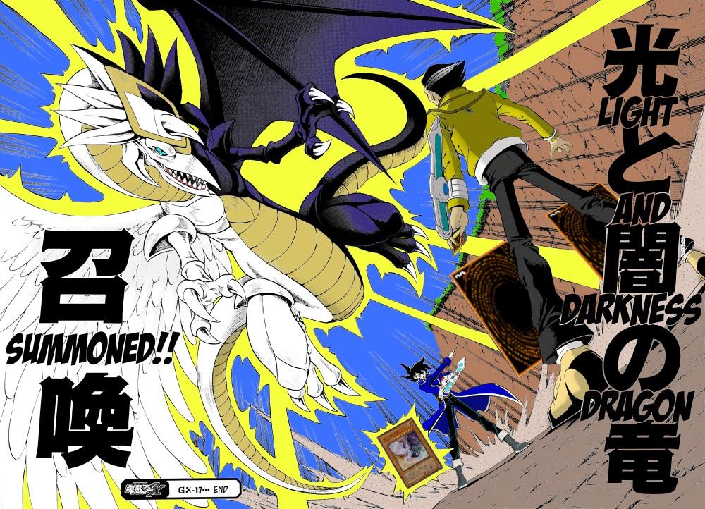 Wallpaper  illustration smoke blue dragon MSI ART