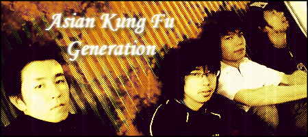 Wonder World __Asian_Kung_Fu_Generation___by_narukashi