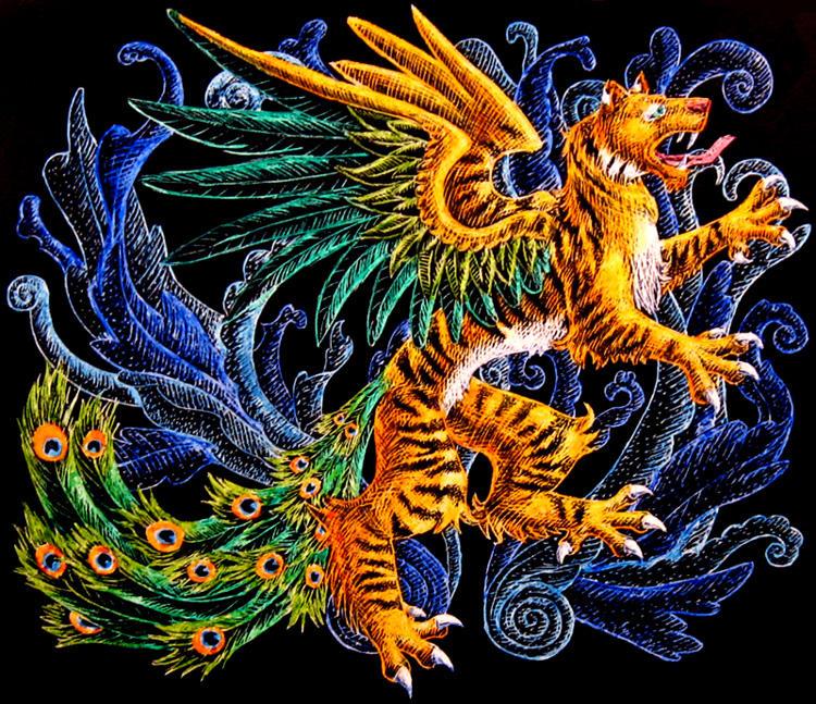 Heraldic Suea Peek II by Kitsune-aka-Cettie