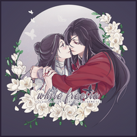 Hualian - White Freesia