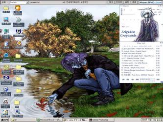 Desktop pic of Zanne's Zel by EugeneCh