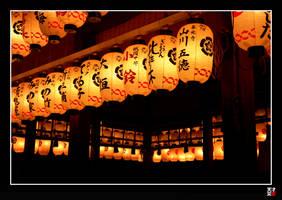 yasaka lantern by tensai-riot
