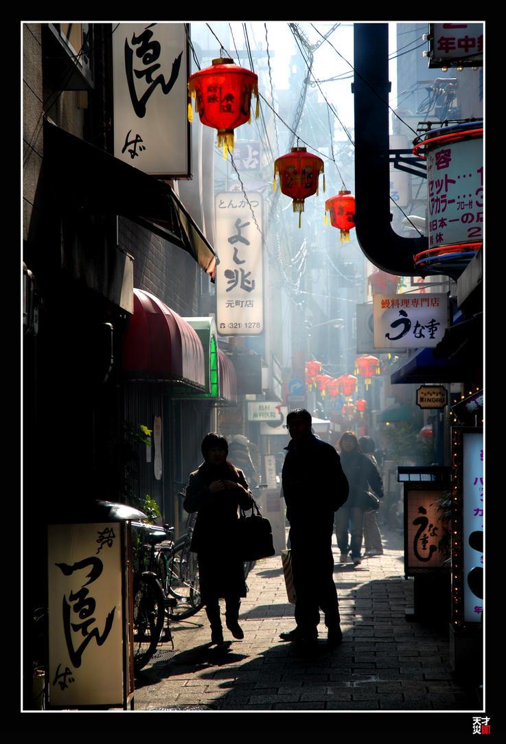 Nankin Town by tensai-riot