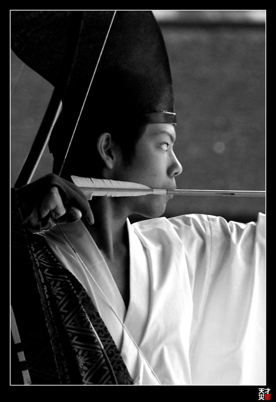 Japanese Archer by tensai-riot