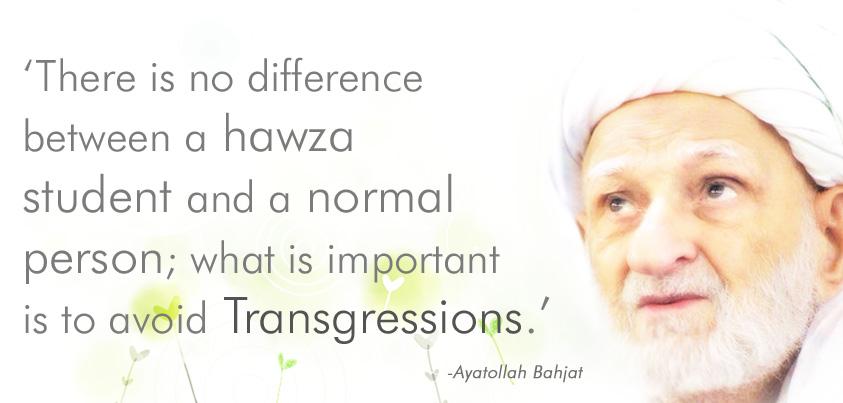 ayatollah_bahjat_on_self_development_by_