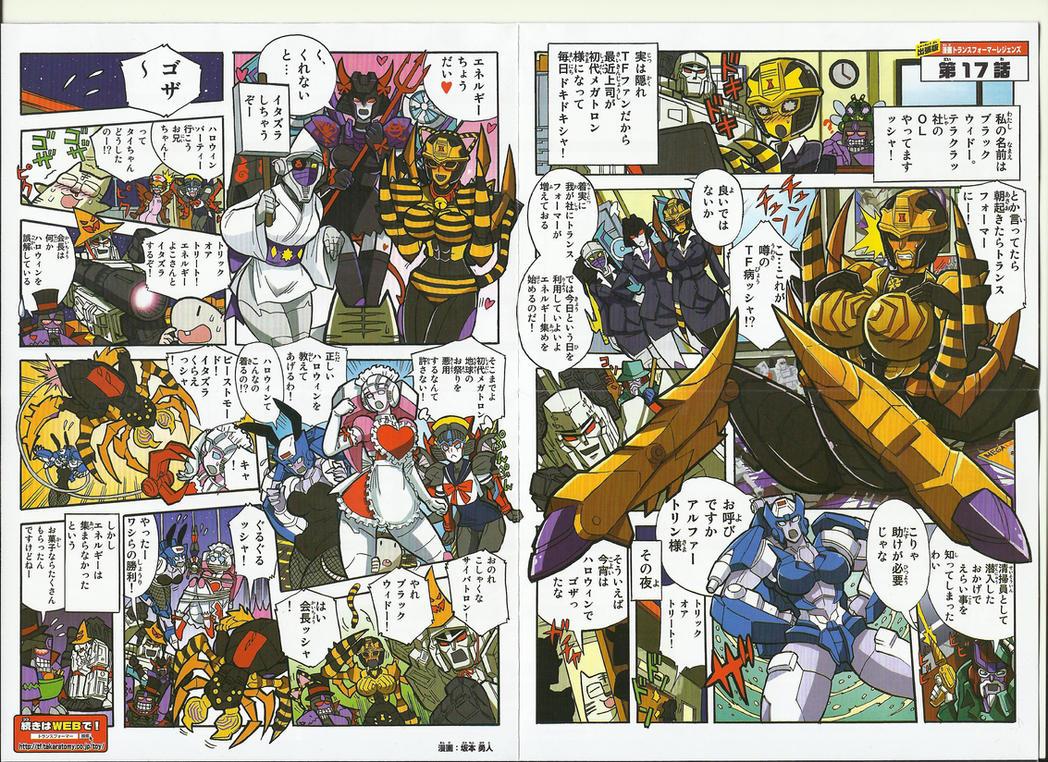 Blackarachnia instruction comic by Wakeangel2001