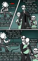 Dadster Vs Badster by deathbytacos