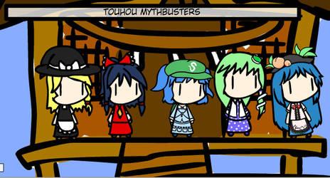 Touhou Mythbusters cover