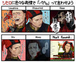 Cicero's Expression meme from Pixiv.