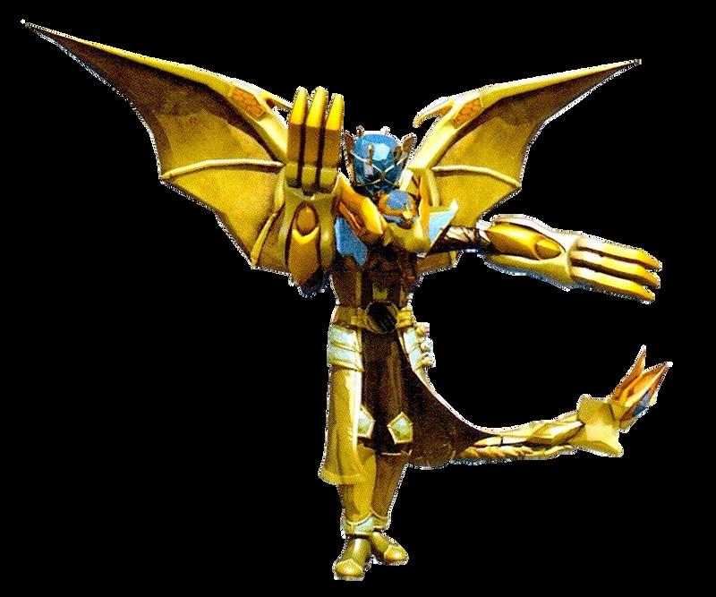 Infinity gold dragon ergo new generation 2