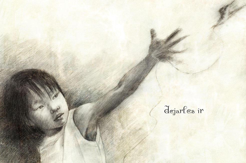 You let them go by BeatrizMartinVidal