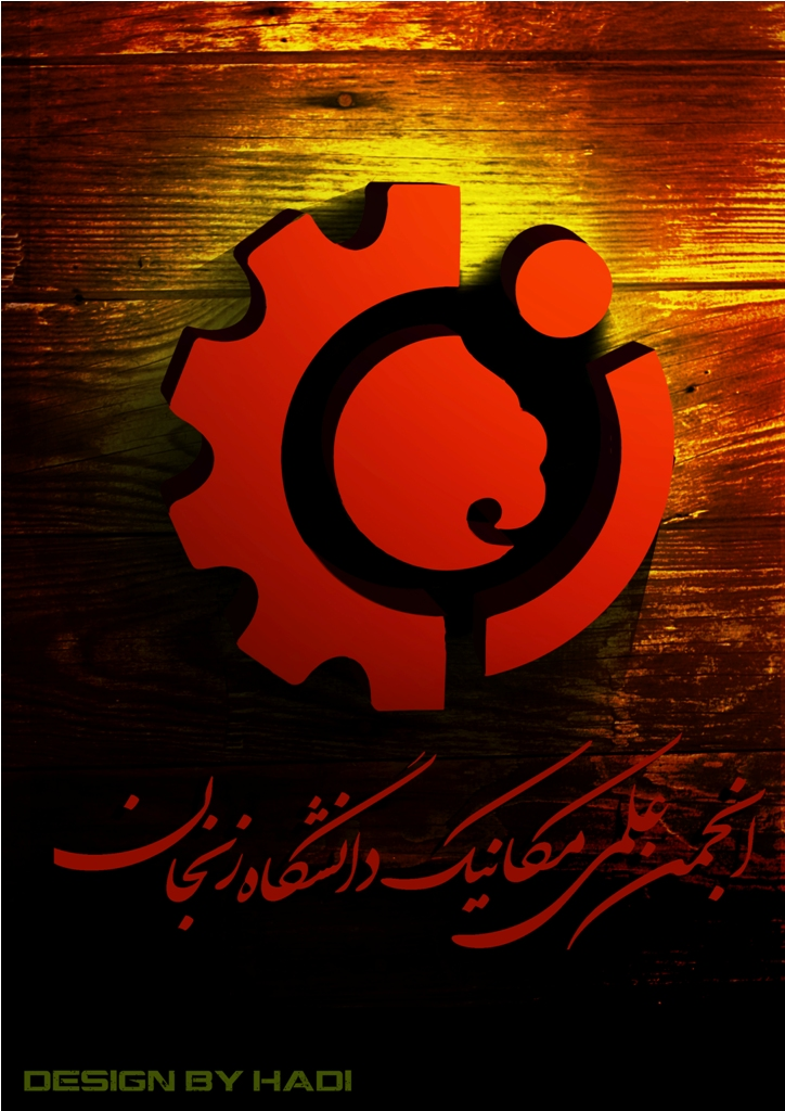 Mechanical engineering logo - photo#38