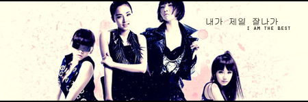 2ne1_signature_by_emerrichan-d470pk8.png