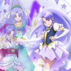 Cure Fortune Avatar by SailorTrekkie92