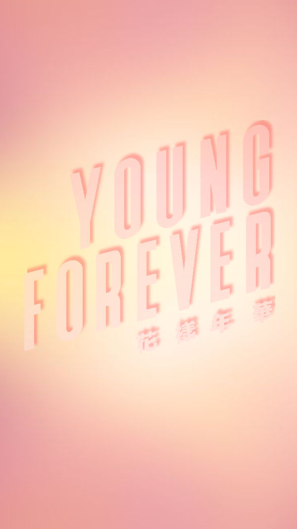 Bts Young Forever Iphone Wallpaper By Sailortrekkie92 On