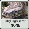 Parseltongue Language Stamp Level: None by SailorTrekkie92