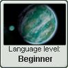 Naboo Language Stamp Level: Beginner by SailorTrekkie92