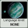 Naboo Language Stamp Level: None by SailorTrekkie92