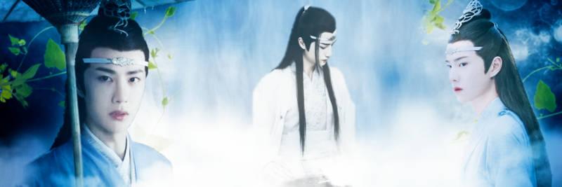 Lan Wangji Twitter Header