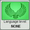 Rihan Language Stamp Level: None