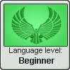 Rihan Language Stamp Level: Beginner