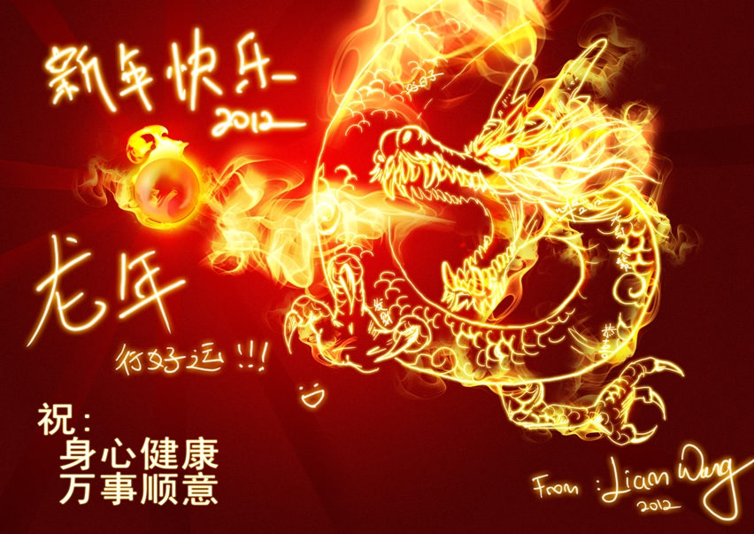 happy chinese new year 2012 by wongsl - Chinese New Year 2012