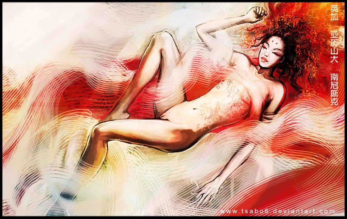 14. Best Widescreen Wallpaper Art Painting | Sexy Woman Grunge