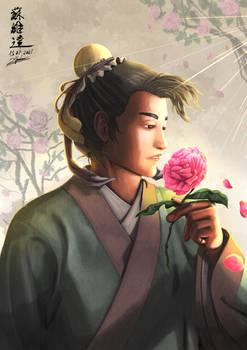 CSP 28th Intern. Illustration Contest - Flower