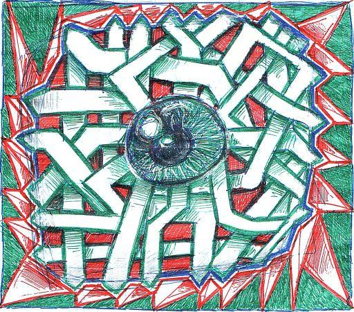 Eye sketch 2018-05-05 002 by ReSampled