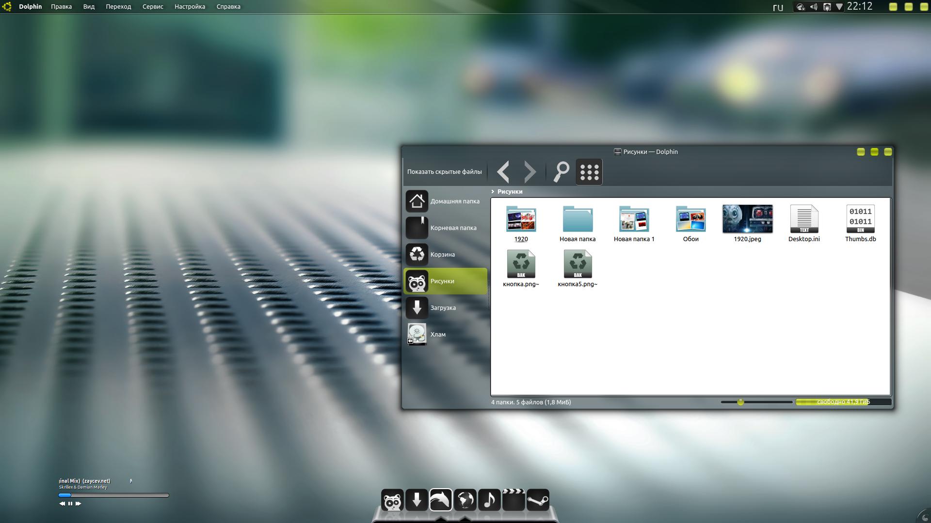 Создаем свой дистрибутив Windows 7. - Записки IT специалиста 34