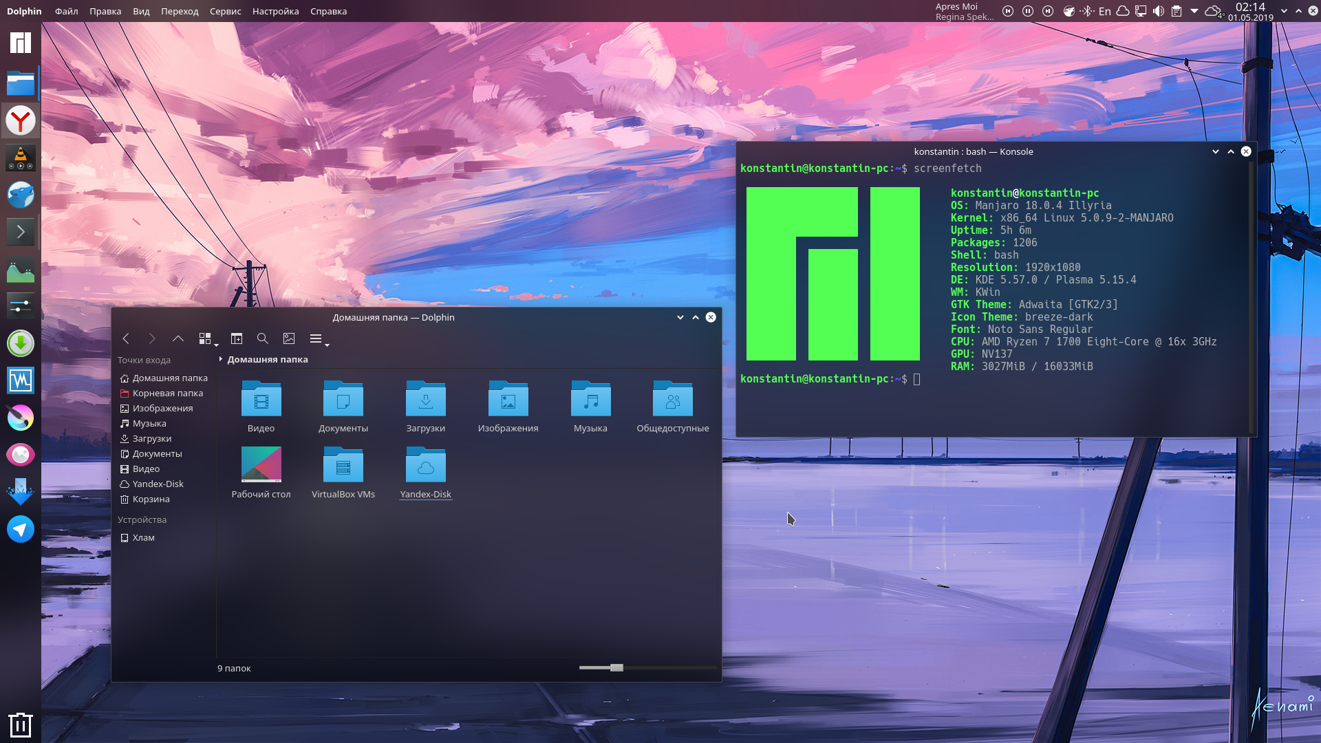 Manjaro KDE by Action102090 on DeviantArt