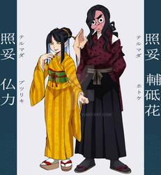 Kimetsu No Yaiba [OCs] Butsuriki and Hotoke