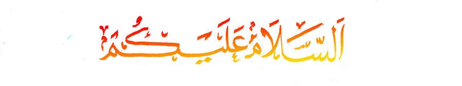 Image result for assalamualaikum wallpaper