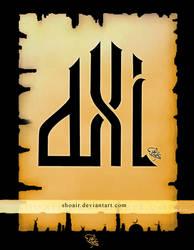 Allah by shoair
