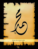 Mohammed -the prophet- by shoair