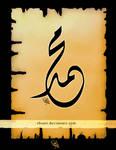 Mohammed -the prophet- by shoair