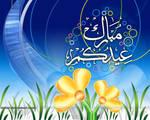 Majd channel 3 by shoair